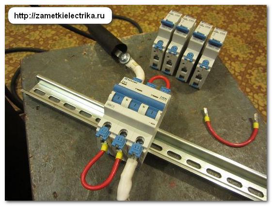 Заглушка для щита электрического