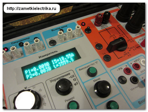 ispytaniya_avtomatov_abb_schneider-electric_iek_ekf_keaz_tdm_elvert_19