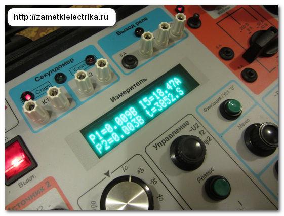 ispytaniya_avtomatov_abb_schneider-electric_iek_ekf_keaz_tdm_elvert_30