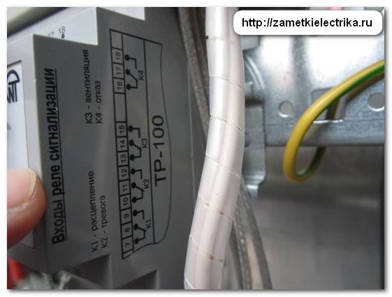 Электропроводка витая в деревянном