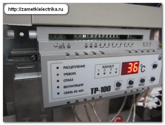 sxema_podklyucheniya_i_nastrojka_temperaturnogo_rele_tr-100_14