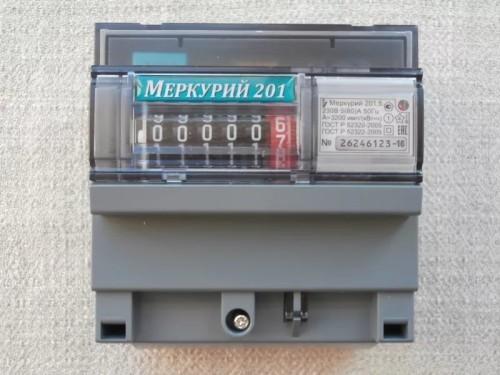 Установили общедомовой счетчик на электричество законно ли это временное электроснабжение стройплощадки пуэ