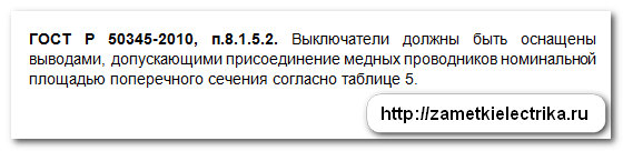 alyuminij_v_kvartirax_i_domax_12