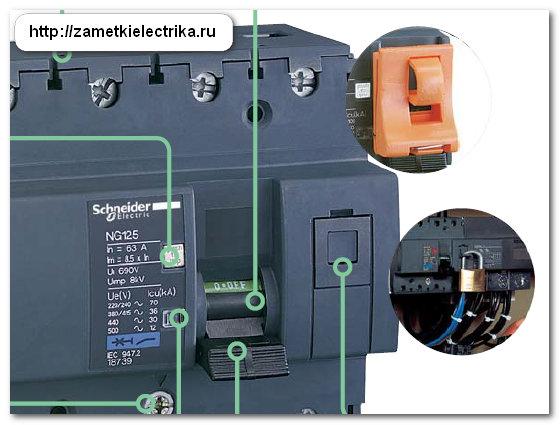 obzor_i_ispytaniya_avtomata_ng125n_ot_schneider_electric_12