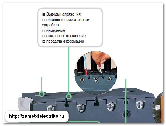 obzor_i_ispytaniya_avtomata_ng125n_ot_schneider_electric_14