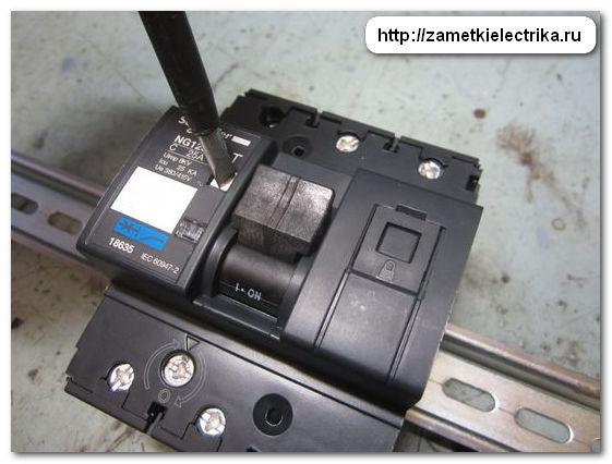 obzor_i_ispytaniya_avtomata_ng125n_ot_schneider_electric_16