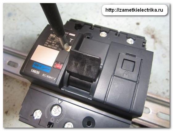 obzor_i_ispytaniya_avtomata_ng125n_ot_schneider_electric_17