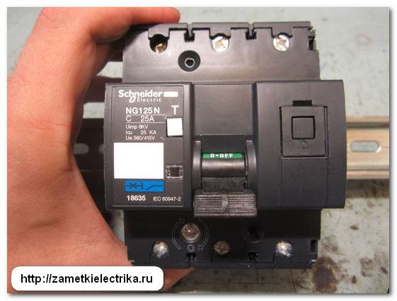 obzor_i_ispytaniya_avtomata_ng125n_ot_schneider_electric_18