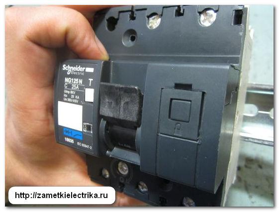 Schneider electric розетки установка