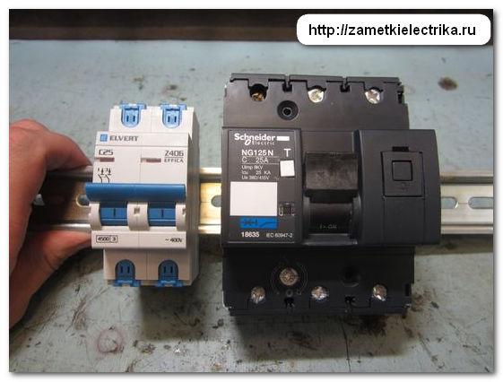 obzor_i_ispytaniya_avtomata_ng125n_ot_schneider_electric_23