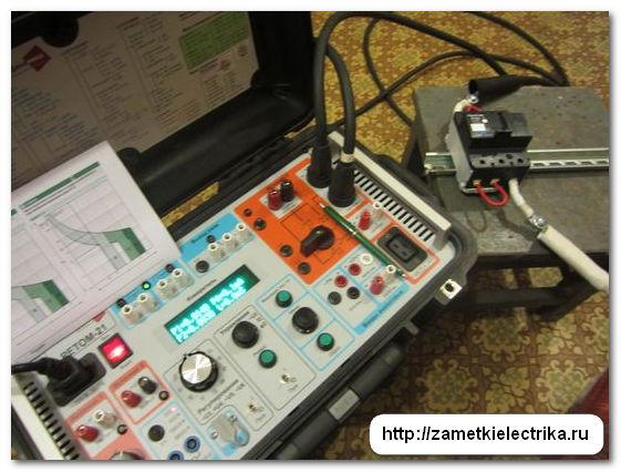 obzor_i_ispytaniya_avtomata_ng125n_ot_schneider_electric_27