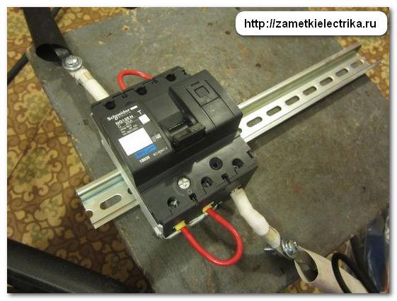 obzor_i_ispytaniya_avtomata_ng125n_ot_schneider_electric_28
