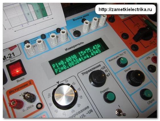 obzor_i_ispytaniya_avtomata_ng125n_ot_schneider_electric_29