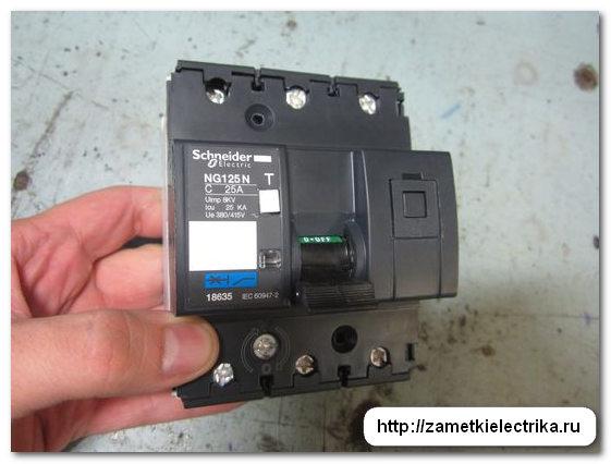 obzor_i_ispytaniya_avtomata_ng125n_ot_schneider_electric_3