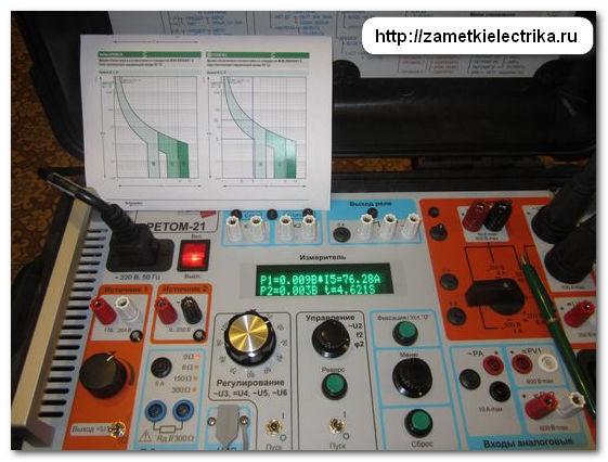 obzor_i_ispytaniya_avtomata_ng125n_ot_schneider_electric_30