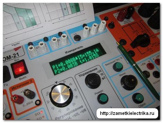 obzor_i_ispytaniya_avtomata_ng125n_ot_schneider_electric_32
