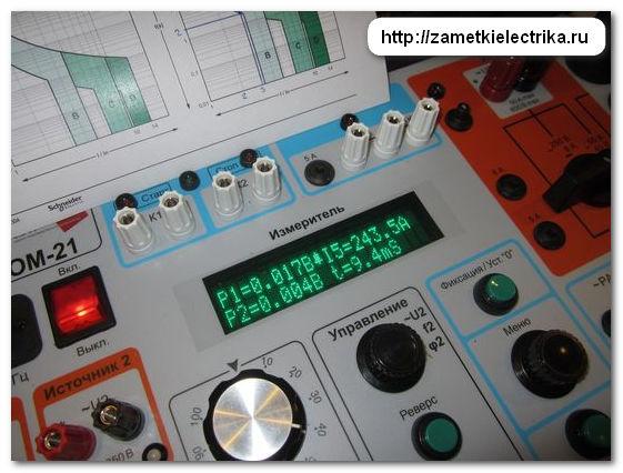 obzor_i_ispytaniya_avtomata_ng125n_ot_schneider_electric_33