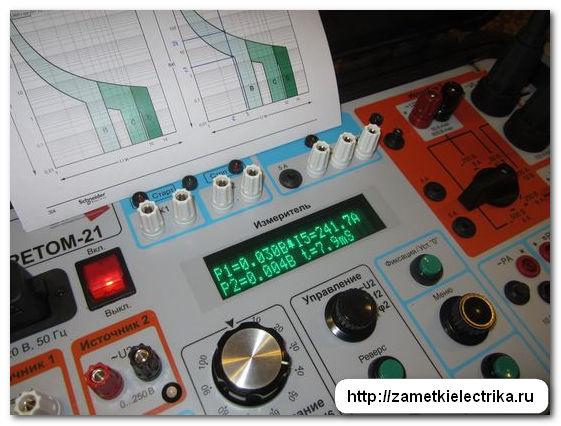 obzor_i_ispytaniya_avtomata_ng125n_ot_schneider_electric_34