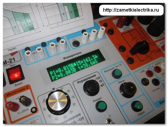 obzor_i_ispytaniya_avtomata_ng125n_ot_schneider_electric_36