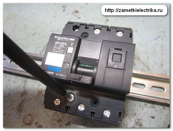 obzor_i_ispytaniya_avtomata_ng125n_ot_schneider_electric_8