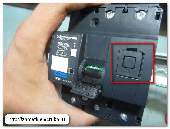 obzor_i_ispytaniya_avtomata_ng125n_ot_schneider_electric_9