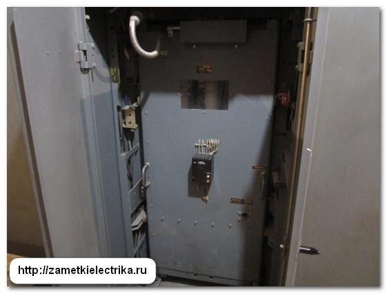 poisk_neispravnosti_v_cepyax_ucheta_elektroenergii_11