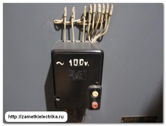 poisk_neispravnosti_v_cepyax_ucheta_elektroenergii_12