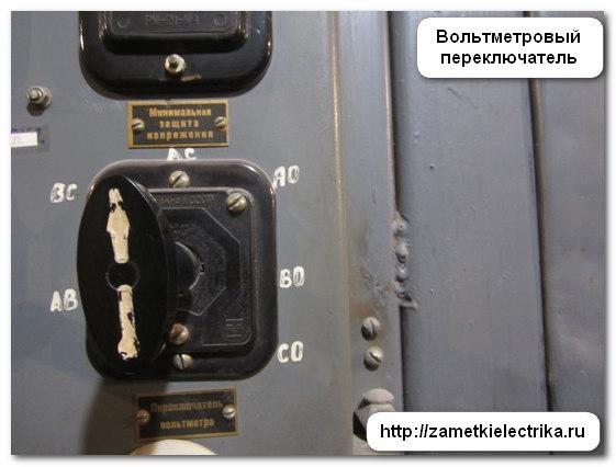 poisk_neispravnosti_v_cepyax_ucheta_elektroenergii_13