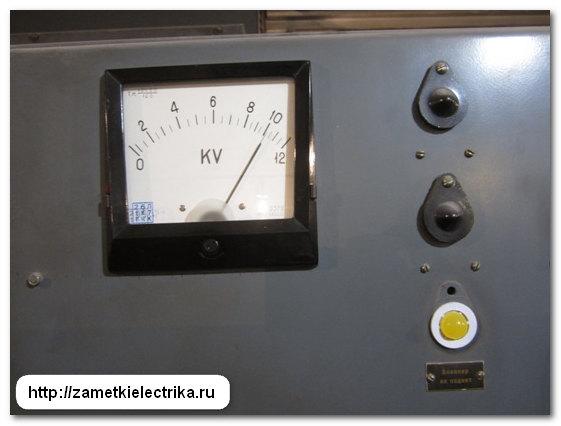 poisk_neispravnosti_v_cepyax_ucheta_elektroenergii_14