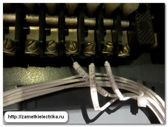 poisk_neispravnosti_v_cepyax_ucheta_elektroenergii_16