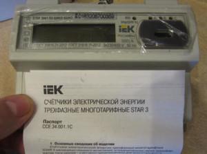 srok_davnosti_poverki_dlya_elektroschetchikov