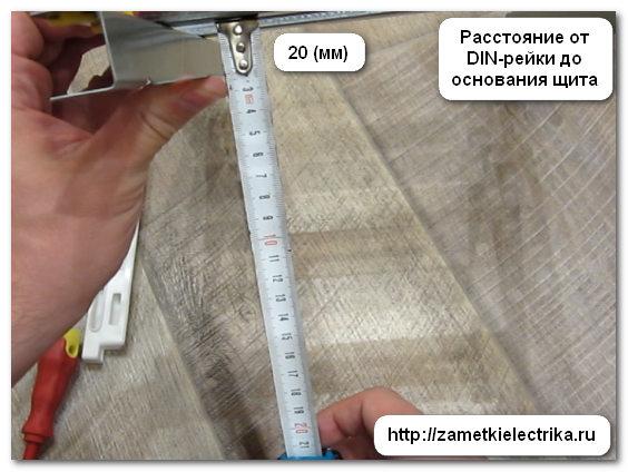 sborka_i_ustanovka_shhita_dlya_garazha_31