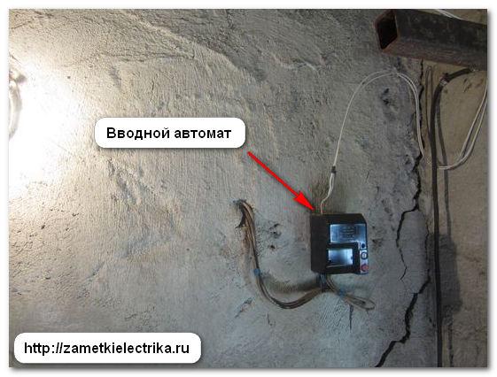 sborka_i_ustanovka_shhita_dlya_garazha_68